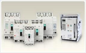 低圧配電制御機器